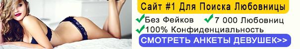 вип знакомства девушками киев