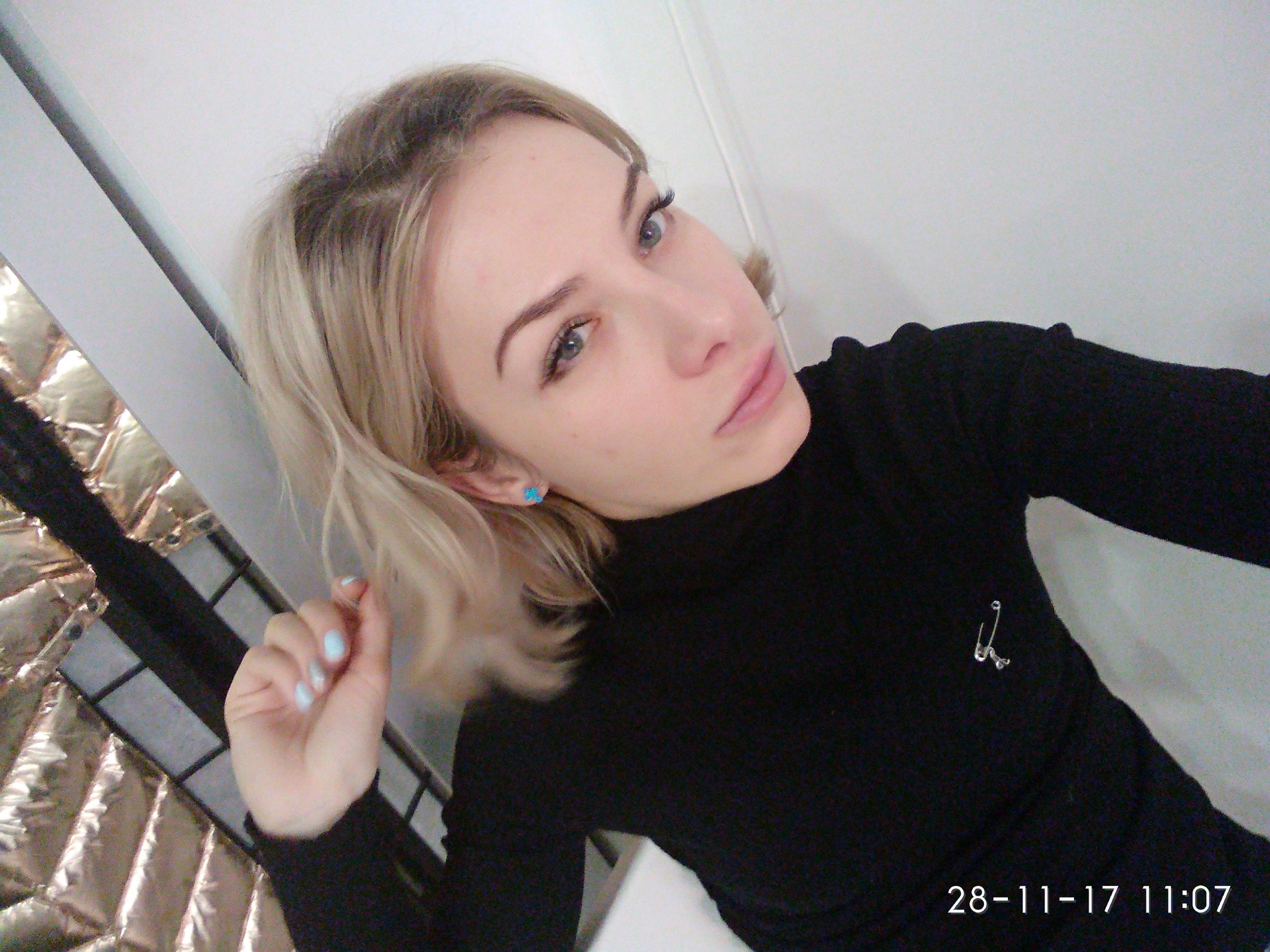 Содержанки за секс в москве
