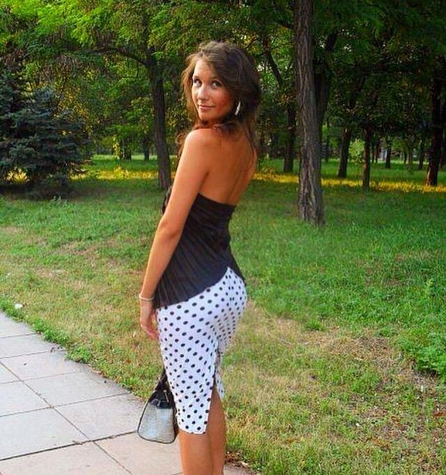 vip знакомства мужчины украина