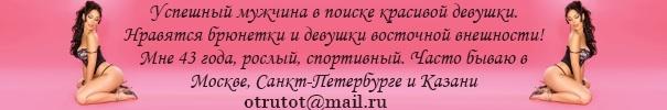 proekt-soderganki-re-938aaa