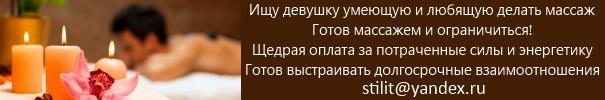 proekt-soderganki-re-939aa